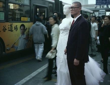 Qiu Zhen