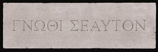 Oracolo di Delfi - Conosci te stesso
