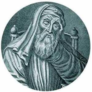 Oracolo di Delfi - Plutarco