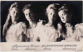 Le quattro sorelle Romanov di Russia 1906