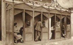 Uffici nel centro di Barcellona (1920)