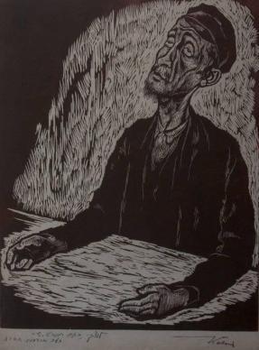 Arthur Kolnik