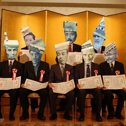 Moneygami by Hasegawa Yosuke