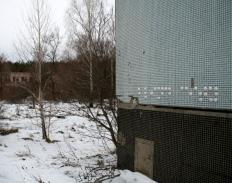 "The Blind - ""Blindcity"" - Tchernobil - 2007"