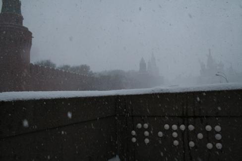 "The Blind - ""Slipoy"" - Moscou - 2007"