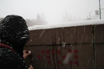 The Blind - Collage vue sur la place Rouge de Moscou