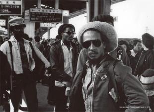 Bob Marley, Giappone, 1979