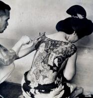 Irezumi, donna tatuata in tutto il corpo, 1937