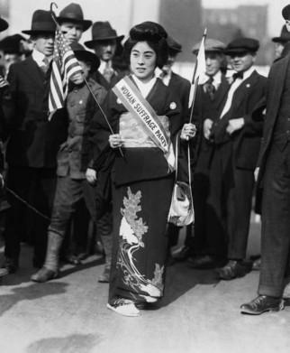Komako Kimura, un'importante suffragista giapponese in una marcia a New York. [23 ottobre 1917]