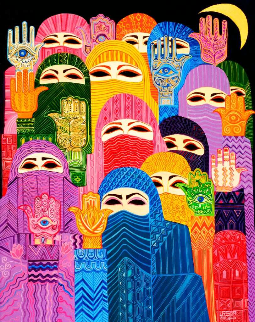 Laila Shawa - Hands of Fatima, 1989