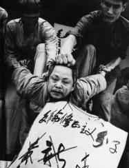 Vittima della Rivoluzione Culturale, la Cina, 1967