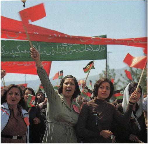 Kabul, Afghanistan primi anni '80, marcia delle donne