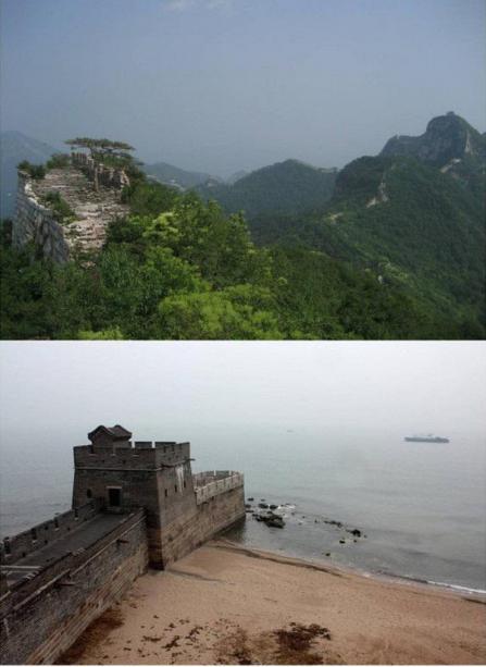 Dove finisce la Muraglia cinese