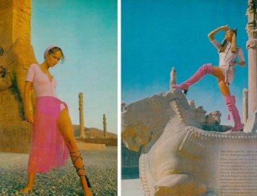 Vogue Iran, 1969