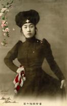 Un'infermiera giapponese nel 1905