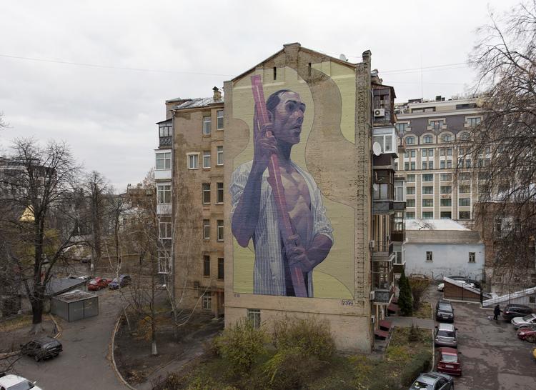Aryz @ Kiev