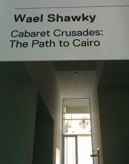MACBA - Desires and necessities - Wael Shawky