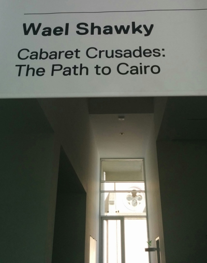 MACBA - Desires and necessities - Wael Shawky