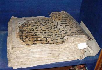 Una copia del Corano di Uthman dei primi del 600, conservato nel Palazzo Topkapi di Istanbul