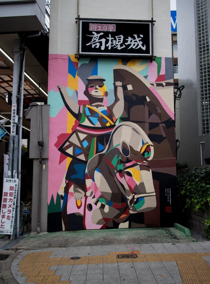 Daas @ Osaka