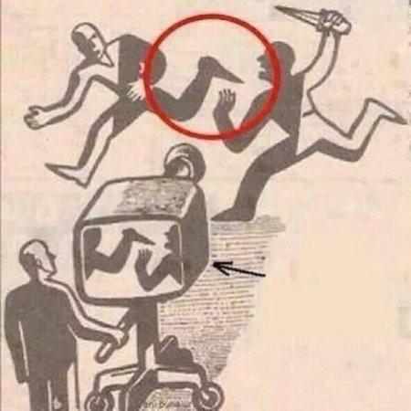 Don't let media define the way you see things - Tweet by Banksy
