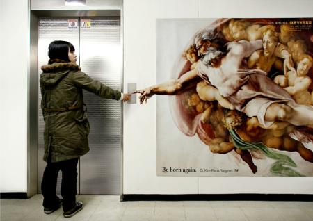BE BORN AGAIN. Una pubblicità per uno studio di chirurgia estetica