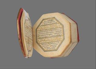 Corano in miniatura (Corán en miniatura, siglo XVI) Unknown, A, 16 ° secolo