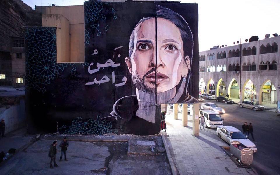 Herakut @Amman
