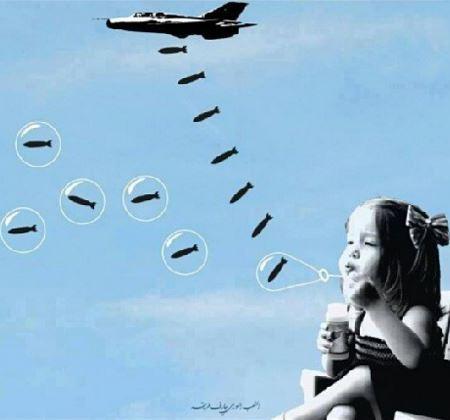 Stop Bombing - Autore sconosciuto