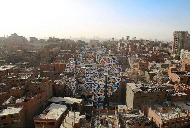 eL Seed @Cairo, Egitto