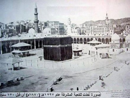 Makkah, Arabia Saudita. circa 1800
