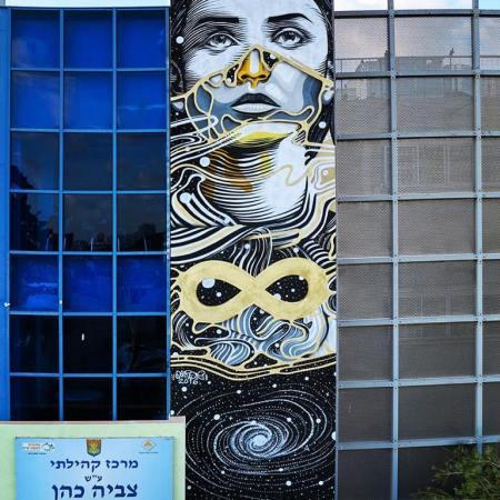 Dourone @Netanya, Israele