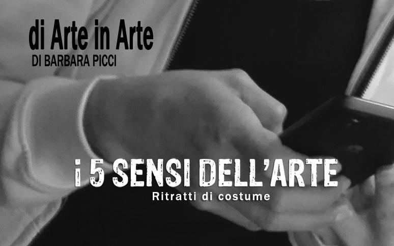 I 5 sensi dell'arte - Ritratti di costume [Puntata 15]