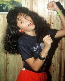 Shakira negli anni 80