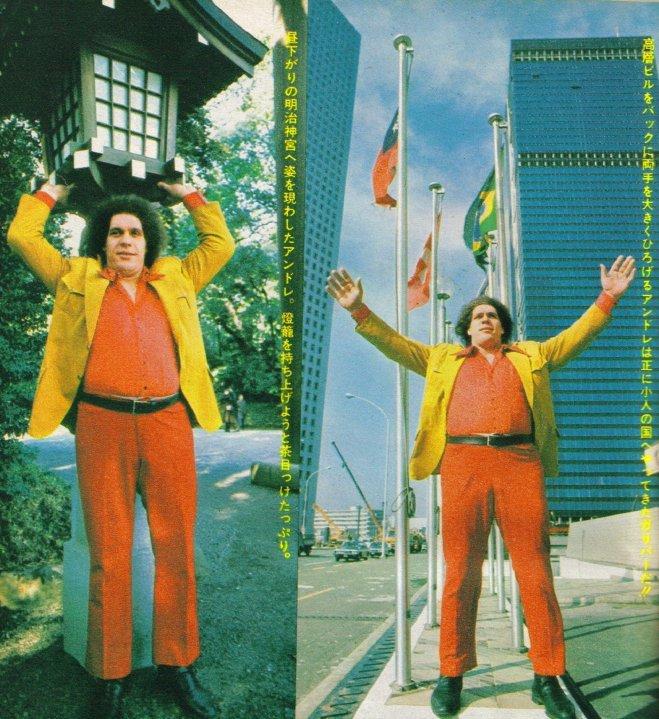 Andre the Giant in visita in Giappone nel 1980