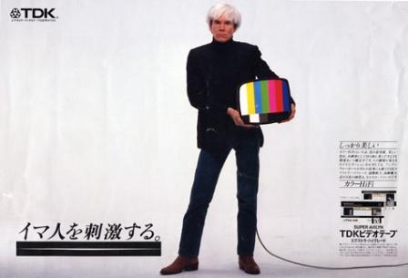 Pubblicità giapponese con Andy Warhol per TDK, circa 1980