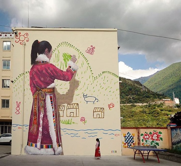 Seth Globepainter @Changping, Cina