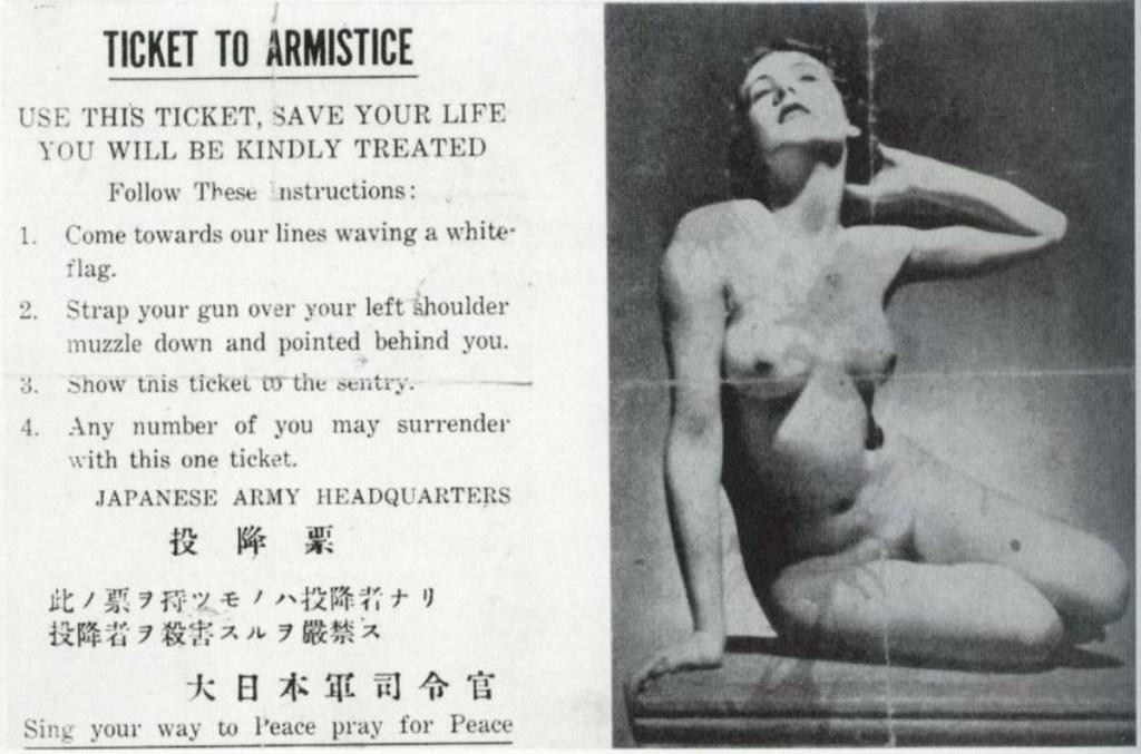 Biglietto di arresa - A volte i giapponesi utilizzavano immagini sessuali al fine di influenzare i soldati alleati a raccoglierli e usarli per arrendersi