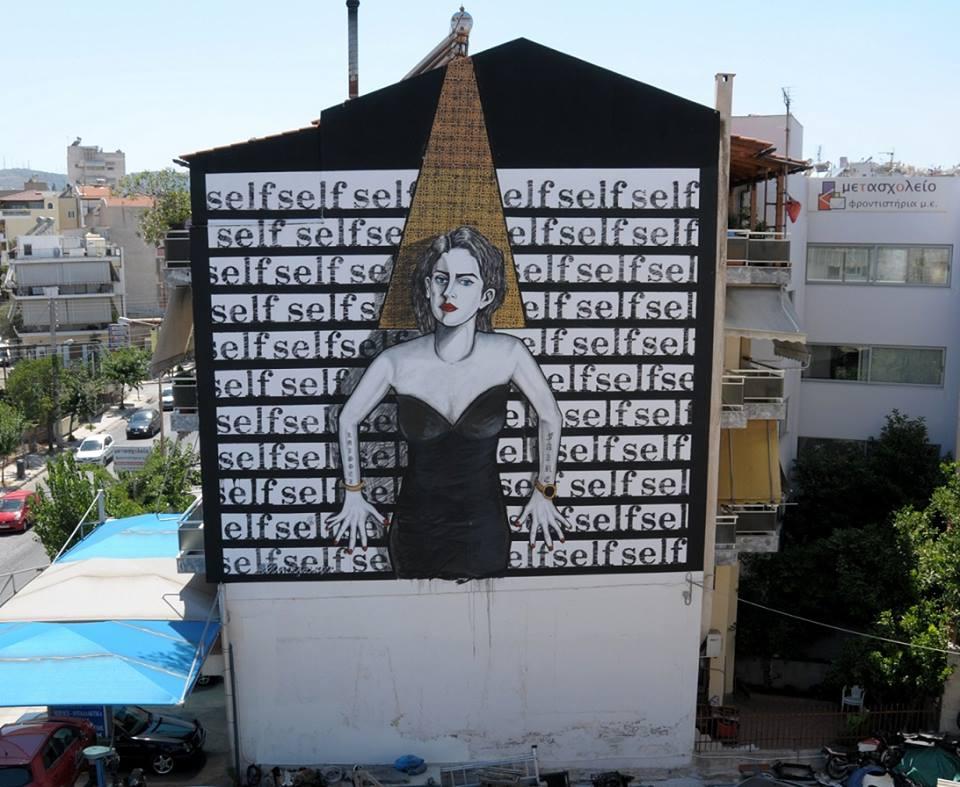 Bleeps.gr @Atene, Grecia