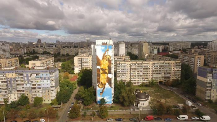 Gaia @Kiev, Ucraina