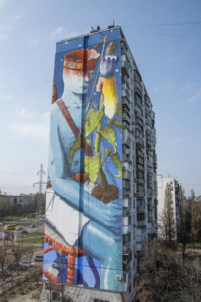 Liqen @Kiev, Ucraina