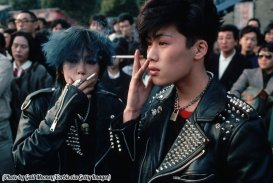 Ragazzi punk che fumano, Tokyo 1980