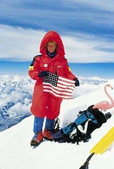 Stacy Allison è stata la prima donna americana a raggiungere la vetta del monte Everest, la montagna più alta del mondo, il 29 settembre 1988