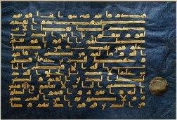 The Blue Corano - uno dei manoscritti più singolari del Corano mai prodotto. Copiato nel 9° secolo in Tunisia