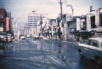 Giappone, 1960