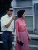 Giappone anni 60