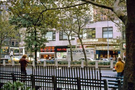 Manhattan, New York, 1970. Fotografia di Ira Gallen