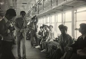 Metropolitana a Seoul