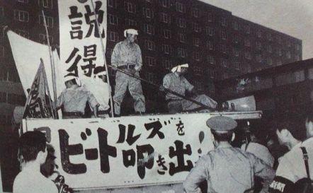"""Proteste """"Beatles Go Home"""", Tokyo, 1966"""