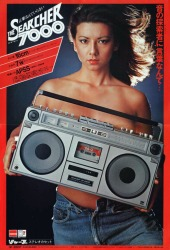 Searcher 7000 Stereo Cassette Player, Giappone, 1977